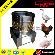Cheap Birds/Chicken Plucker Machine