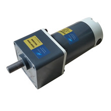 Hot Sale 12V DC Micro Electric Motor With Gearbox