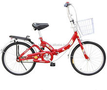 16 Inch Folding Bicycle/Lightweight Aluminum Folding Bike/Ladies Bicycles Bikes for Sale