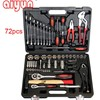 72pcs Combined Repairing Household Tool Kit