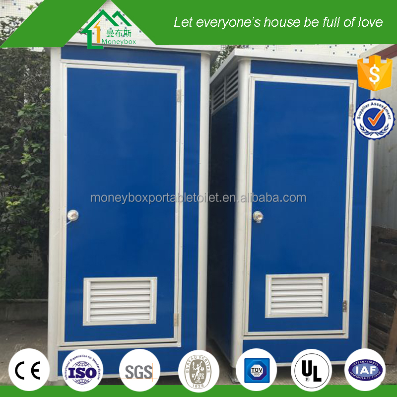 best sell in africa easy installation(video) 0.5mm sandwich panel portable restroom