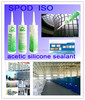 Competive price Germany technology joint sealant, mastic sealant