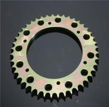 24v engine #428 sprocket racing go kart
