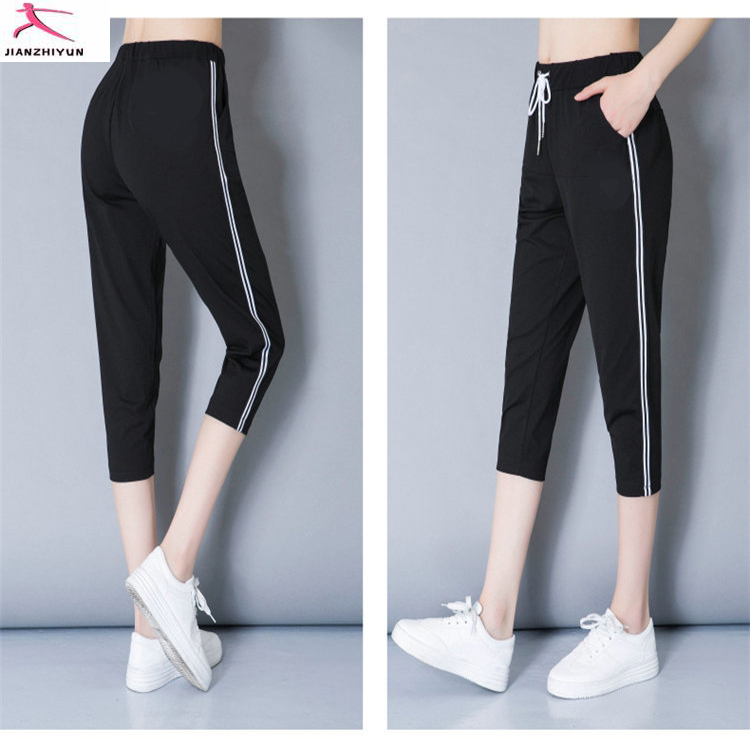 2017 hot sale formal 3/4 competitive breathable new design harem pants