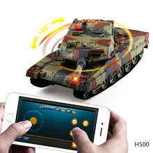 Hot sale phone wifi control tank rc german battle tank new patent product rc tank bluetooth