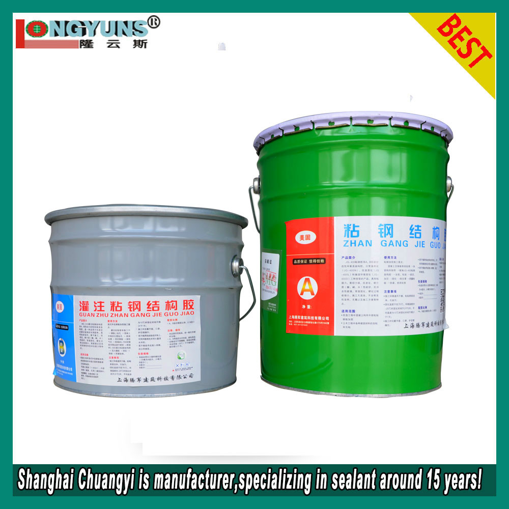 CY-997 epoxy resin, sticking steel laminate glue, construction reinforcement use