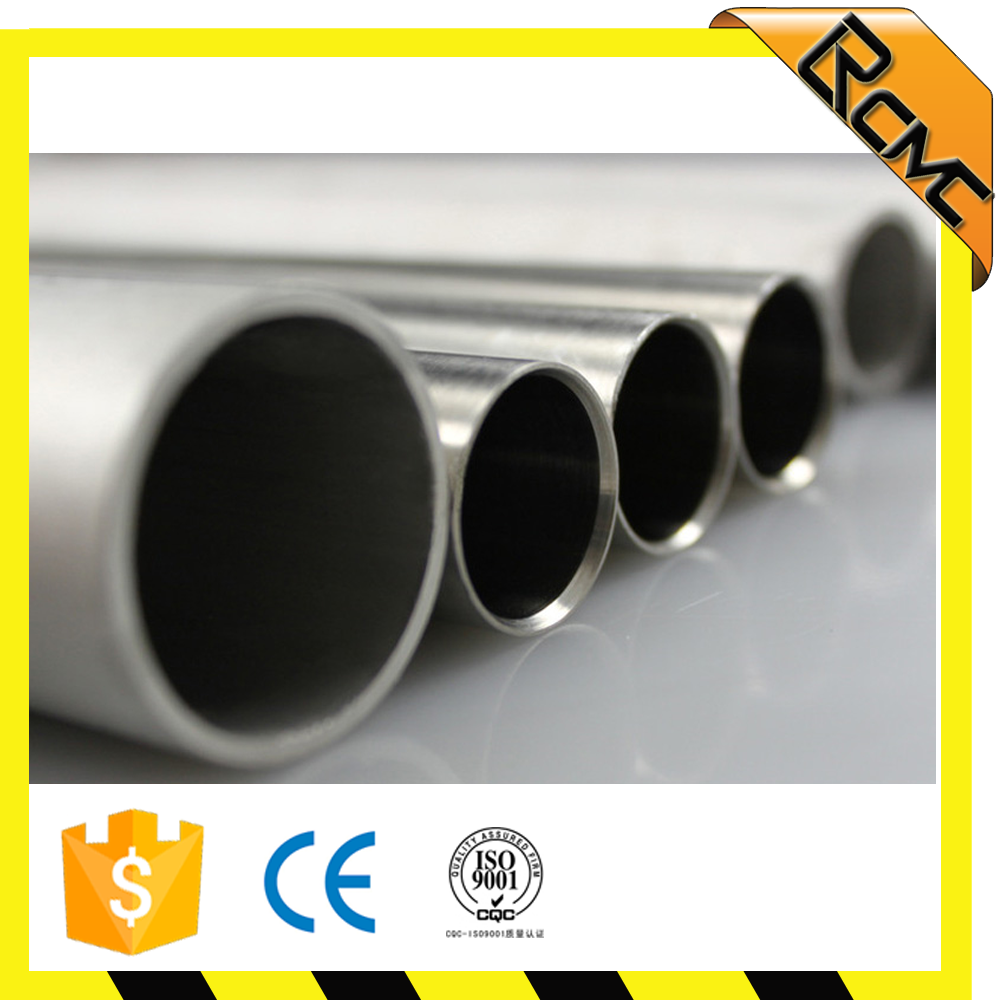 din2391 seamless carbon stel pipe an tube for gas spring product
