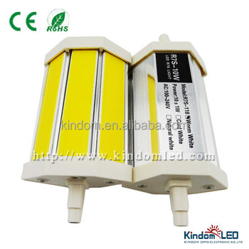 High Lumen 118mm r7s led light COB 8W 2 years warranty