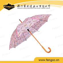 8 ribs straight full silk print sun and rain umbrella for promotion