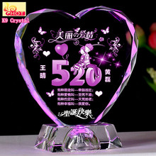 2017 New Coming 3D Laser Engraved Crystal Block With LED Light Base For Crystal Wedding Gift