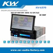 android car radio 1 din dvd player automatic Mp4 player car.