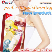 new products professional effect for slimming arms slimming arm stickers body buding products