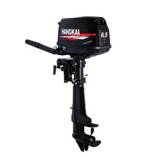 boat engine outboard 3.5HP boat outboard motors