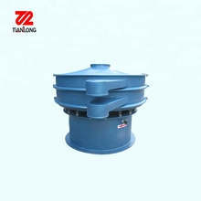 Sand Sieving Machine Rotary Vibrating Screen