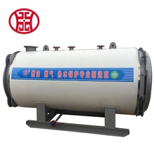 WNS Three Return High Efficiency and Energy Saving Hot Water Boiler Fuel Oil(gas)