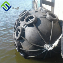ISO certificated pneumatic ship marine rubber fender with tyre net wholesale