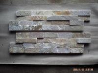 thin veneer rare slate stone quartz wall