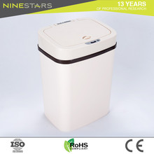 Electronic Small 12 Liter Yellow Sensor Trash Bin