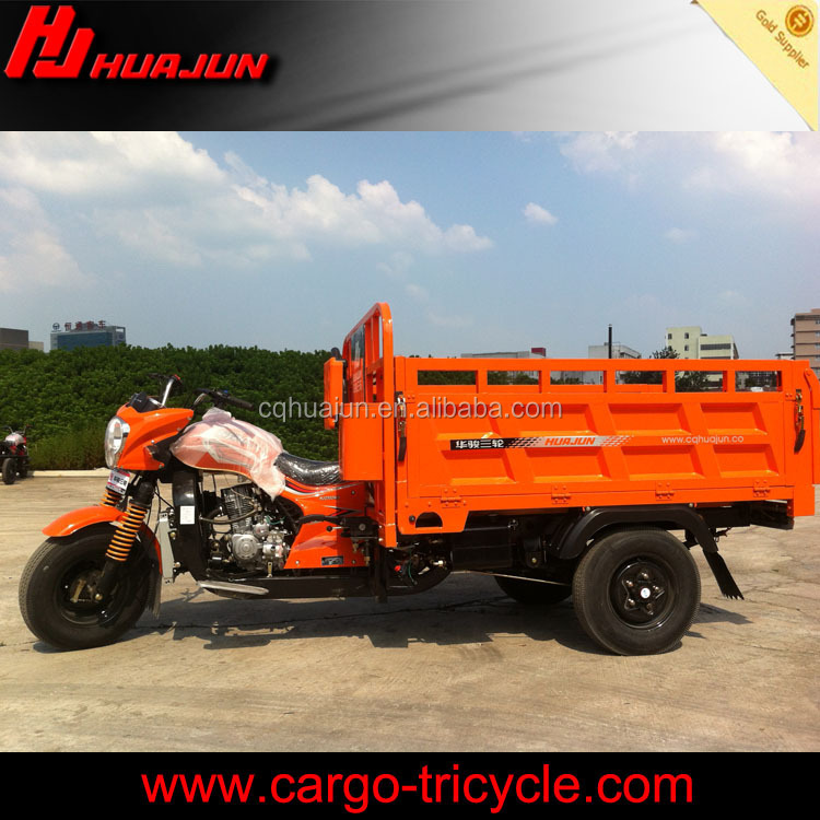 three wheel cargo motorcycles/three-wheeled scooters/250cc 3 wheel trike motorcycle