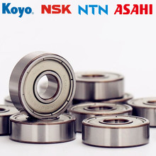 Small ball bearing deep groove ball bearing 809ZZ with long service life