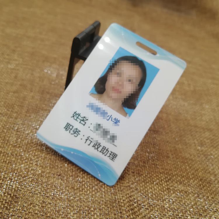 face photo ID card (2).jpg
