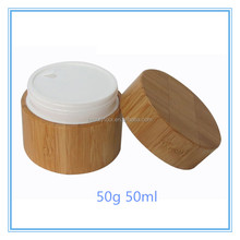 custom bamboo jars in stock small quantity available engrave logo cream jar 50ml 50g bamboo jar