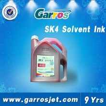 FY-UNION Original SK-4 High Quality Solvent Printing Ink for FY-3208R / FY-3208G