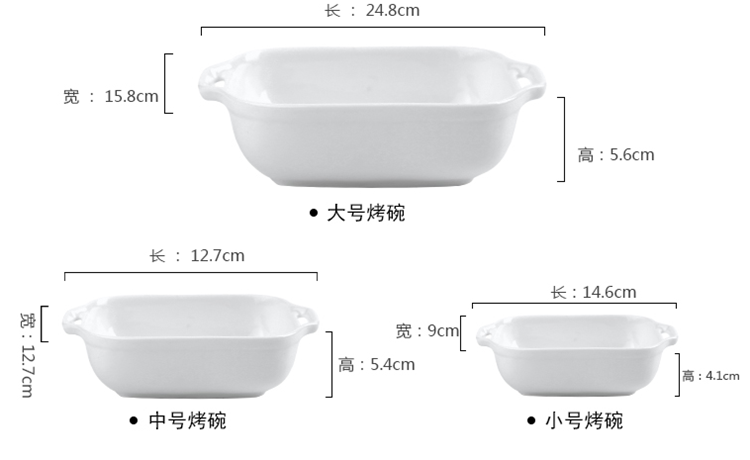 Microwave safe custom shape cheap price flat bottom stoneware bakeware