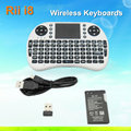 Rii i8 Mini 2.4GHz Wireless Touchpad Keyboard with Mouse for PC, PAD, XBox 360, PS3, Google Android TV Box, HTPC...
