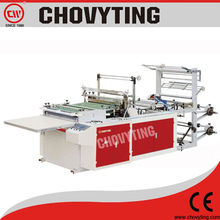 CW-RDL plastic bag machine/side sealing bopp bag machine/opp bag cutting machine