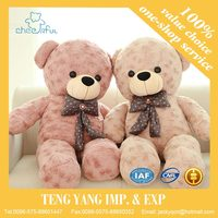 Hot Sale Soft lovely toy big bear safety toy with different sizes