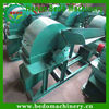 /product-detail/low-noise-disc-type-wood-crusher-machine-for-making-sawdust-60717810005.html