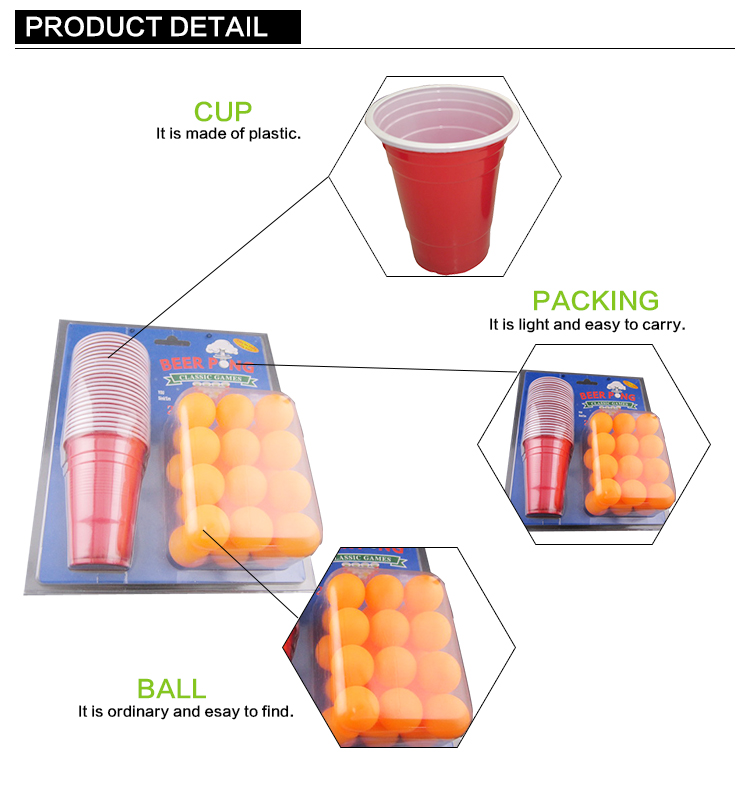OEM Beer Pong Game Set 12 Cups & 12 Balls Blister Package Beer Pong Cup And Ball Game Drinking Game