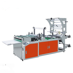 fully automatic High speed bopp opp pp side sealing bag making machine price