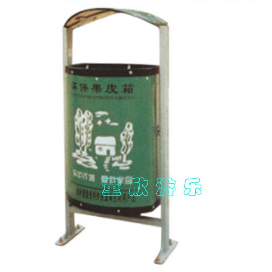 Hot selling indoor 20 liter plastic pedal dustbin