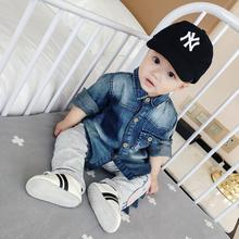 Europe United States style cowboy t-shirt / Denim shirt / sublimation Anti-Pilling washed casual cotton kids little boys t-shirt