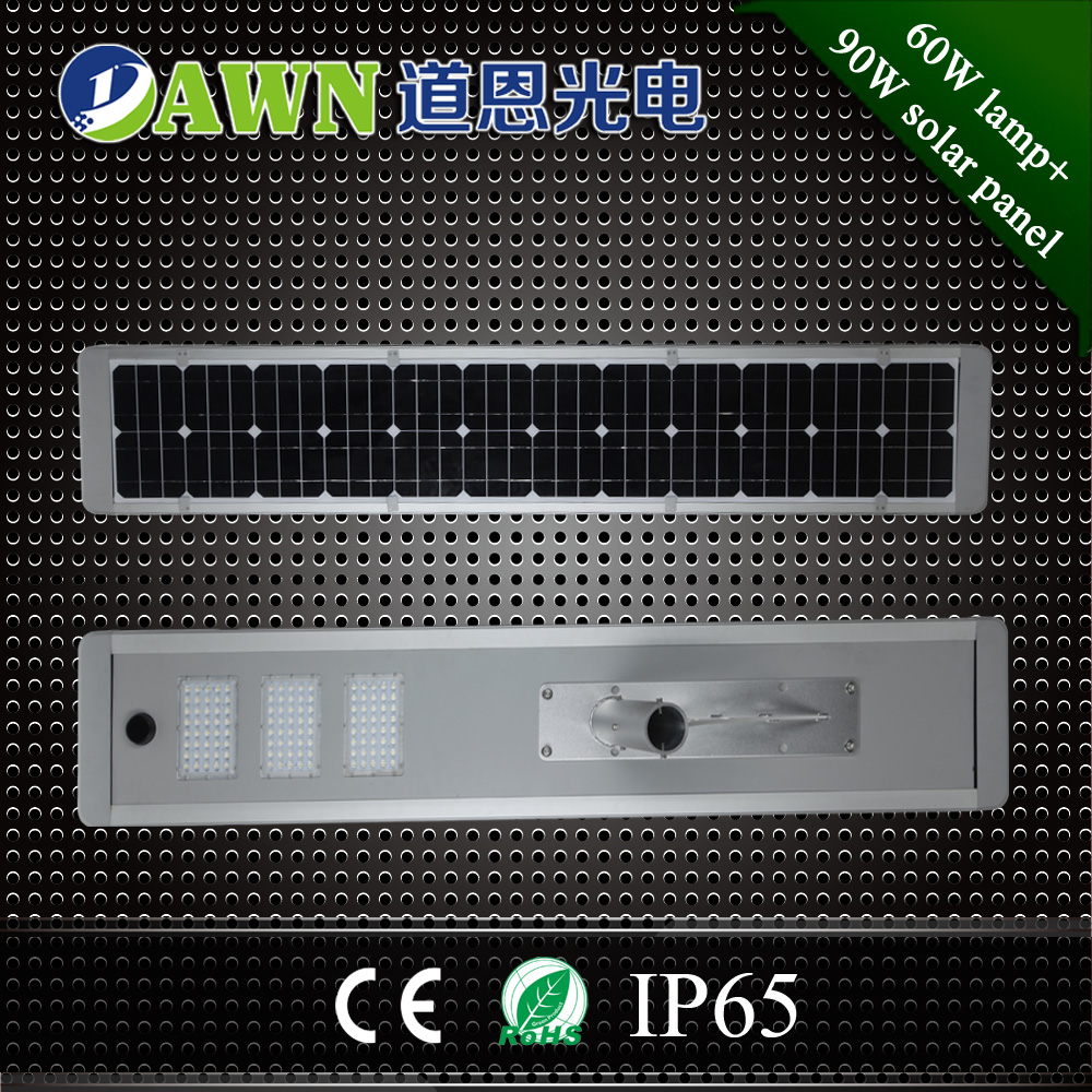 60W intelligent 2016 new product integrated all in one solar led street light lamp led street light turkey