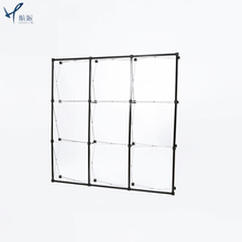 3*3 Foldable Aluminum Tension Fabric Weeding Pop Up Backdrop Stand