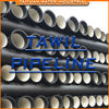 Ductile Iron Pipe Price