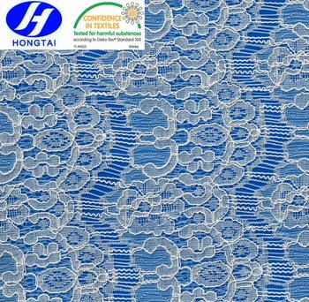 2018 Elastic Lace Fabric High Quality French Lace katan saree for women dress and wedding dress