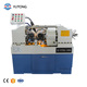thread rolling machine/Tie Rod Thread Machine/High Quality Bolt Threading Machine
