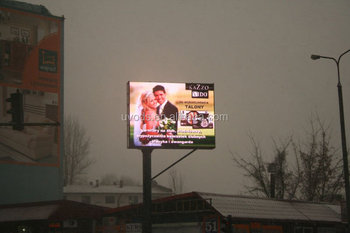 P20 outdoor full color led sign display
