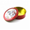 China Fancy Gift Tin Box Packing Manufacturer