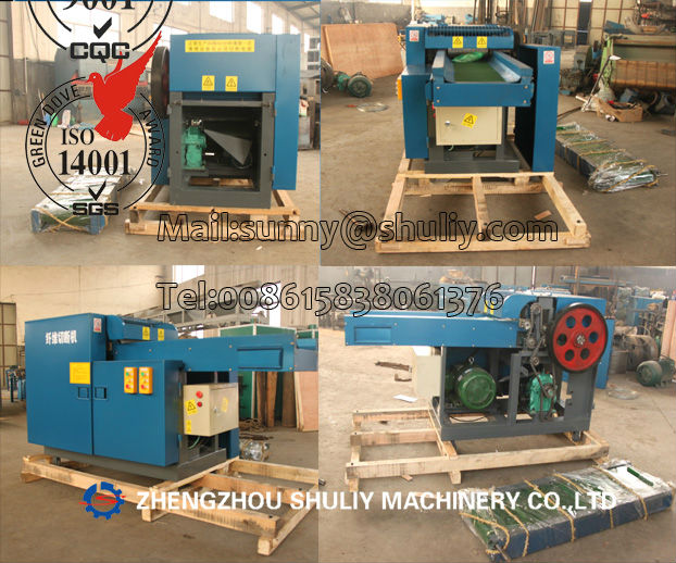 Textile Cutting Machine/Waste Rags Cutter