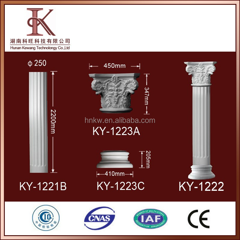 Beauty Polyurethane Good Price Decorative PU round roman pillar design