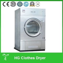 industrial electric 100kg laundry tumble dryer price