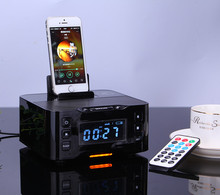 Hot sale charging docking station bluetooth remote control speaker with dual alarm clock