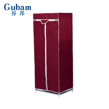 cheap folding cupboard clothing cupboards wardrobe armoire furniture for sale