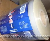 China wholesale Simple Design dairy product plastic film rolls