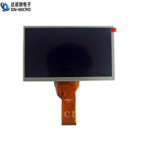 wholesale high brightness ttl interface 7 segment LED Display